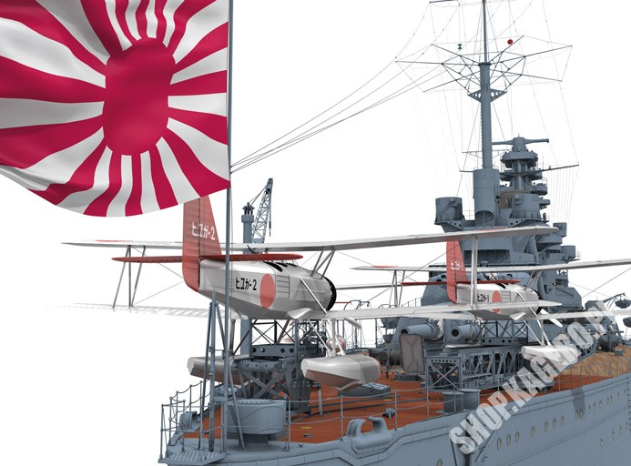 The Japanese Battleship Hyūga