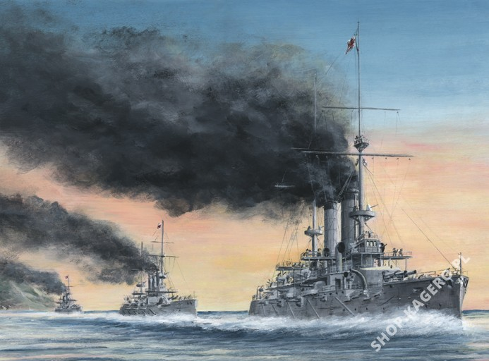 Japanese Battleships 1905–1940. Vol. I